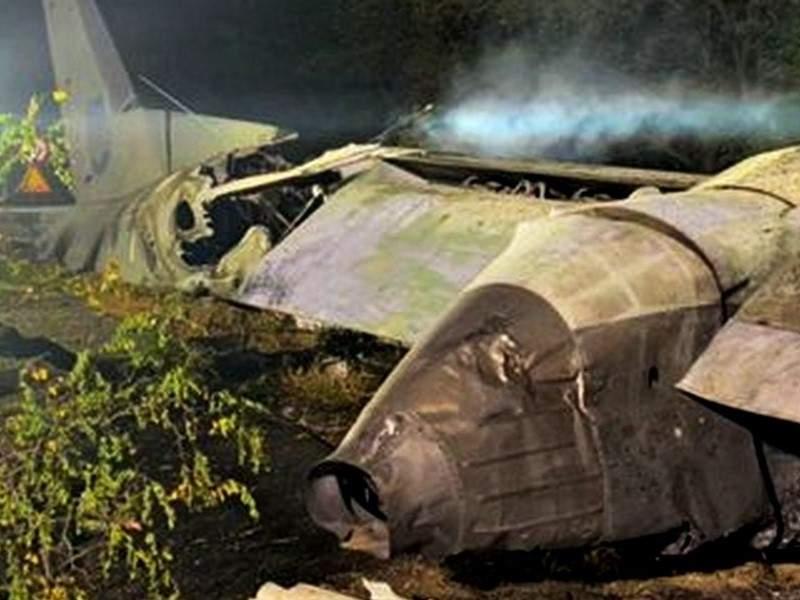 Что не написали о катастрофе АН-26 под Чугуевом
