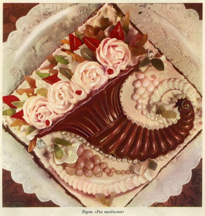 своих интервью оформление и приготовление торта рог изобилия фото архитектуры любек также