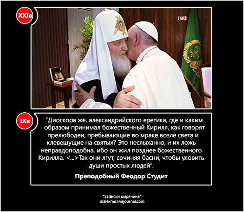 http://ic.pics.livejournal.com/dralexmd/42961806/45753/45753_original.jpg