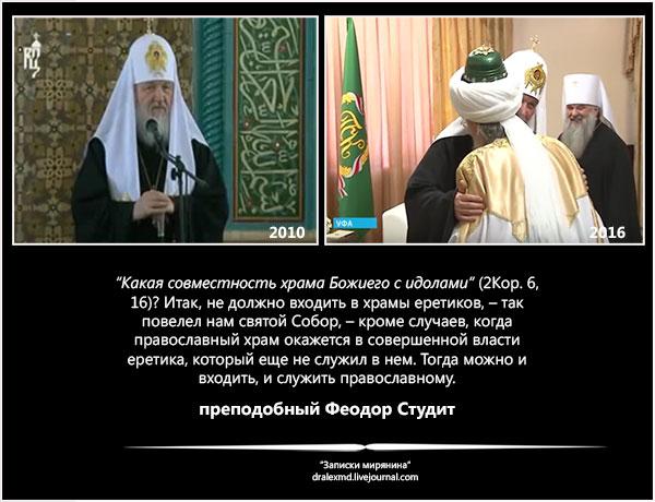 http://ic.pics.livejournal.com/dralexmd/42961806/45928/45928_original.jpg