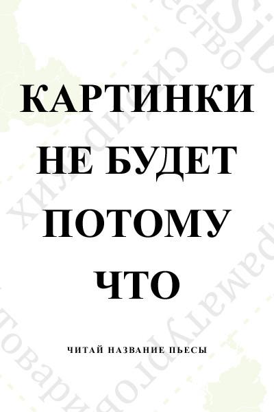 афиша copy