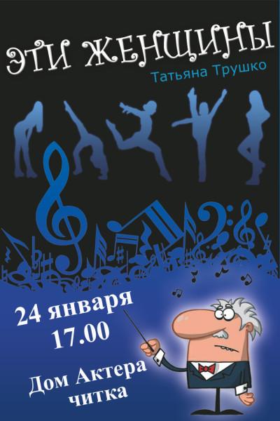 плакат2 copy