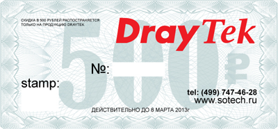 dry_500_for_site