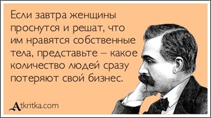 atkritka_1434794867_802