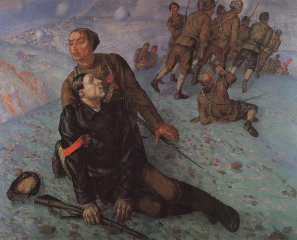 Смерть комиссара. 1928