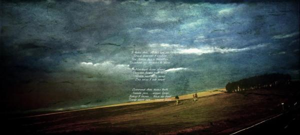 08_Ветер в степи