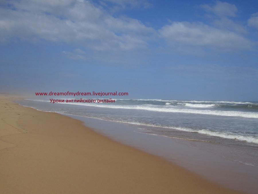 romantic_at_beach