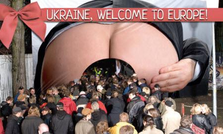 Украина_полна_предателей
