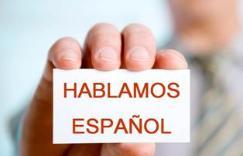 spanish_sml-243x156