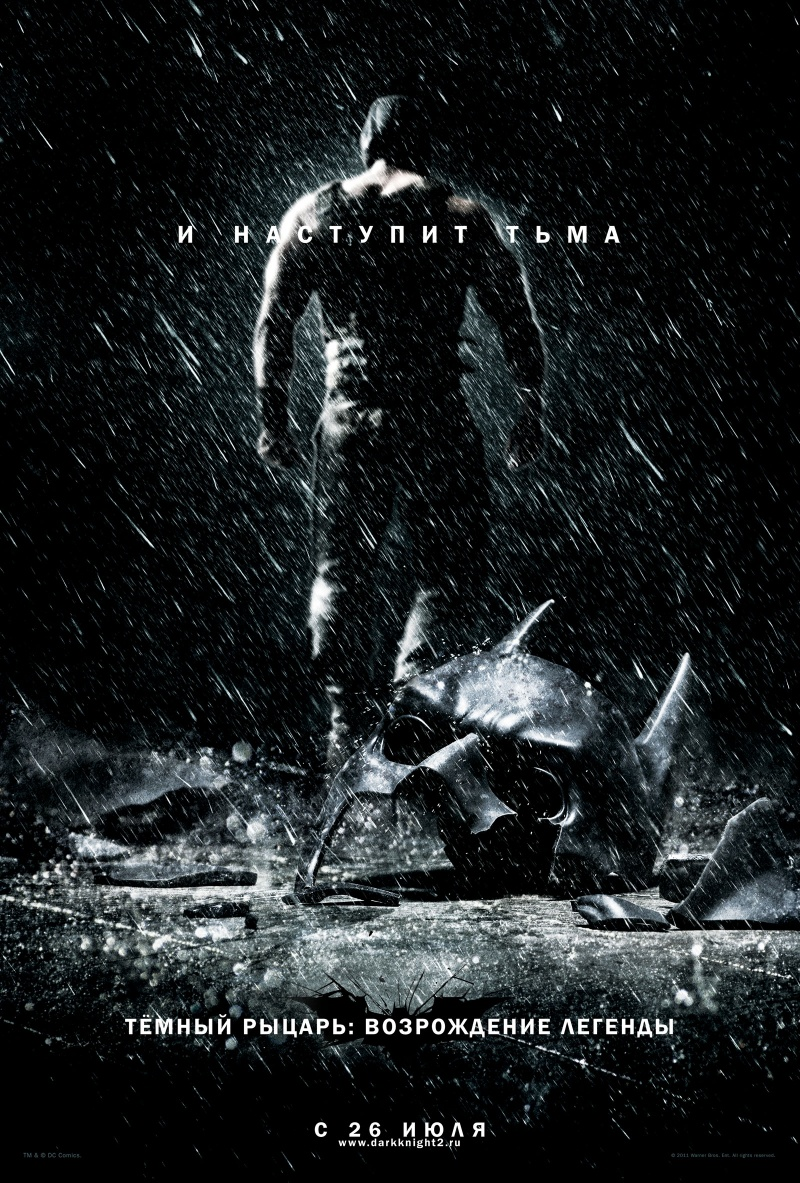 The-Dark-Knight-Rises001