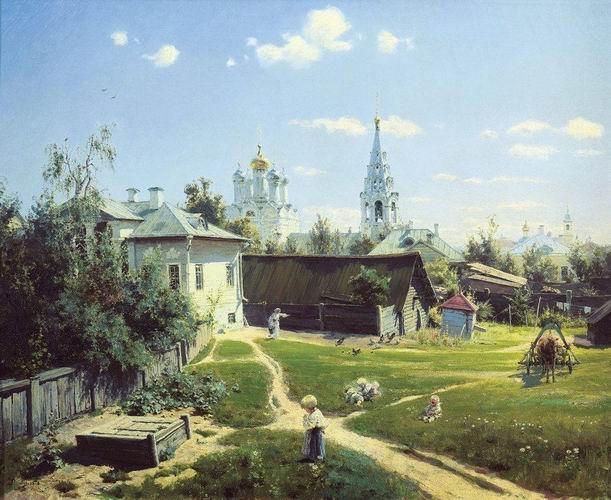 moscow-yard