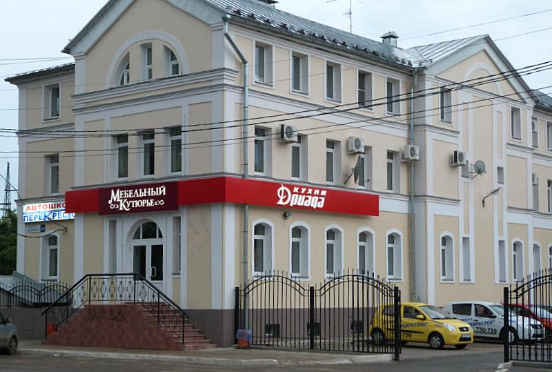 салон кухни Дриада город Тверь