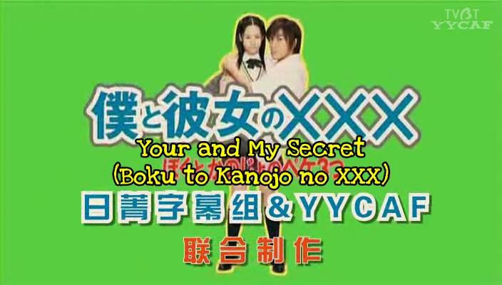 Boku_to_Kanojo_no_XXX_Episode2_EnglishSub-OUT.mkv_snapshot_01.49_[2015.02.23_23.42.45]