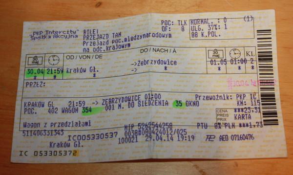 выпал сколько стоит билет до украины оптовый