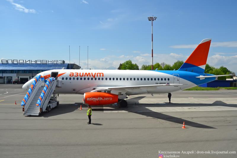 1 мая 2019 авиакомпания Азимут открыла прямые рейсы из Ростова во Владикавказ. Мне удалось протестировать этот рейс, о чем я расскажу подробнее в данном посте.