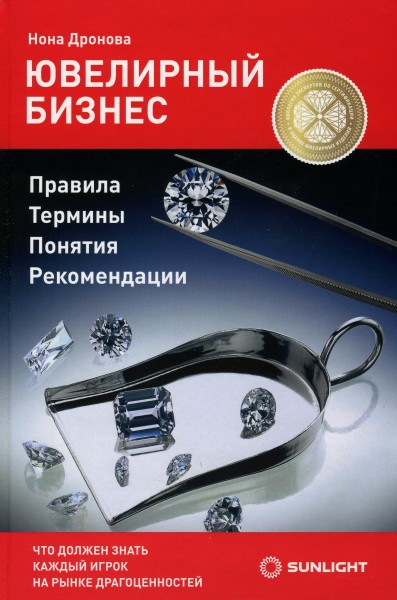 бизнесобложка книги
