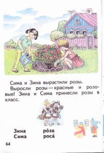 IMG_00051