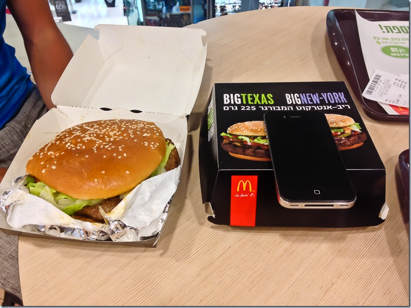 Чизбургеры как в макдональдсе с фото