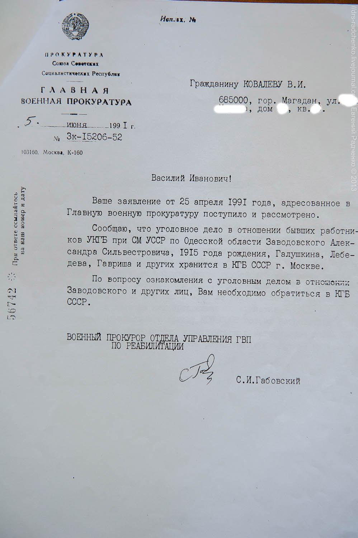 DRS_4081