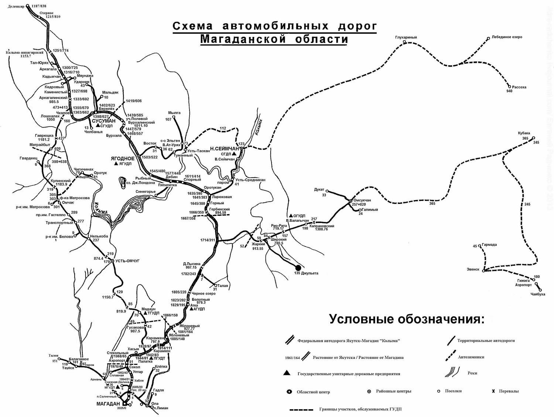 Карта дорог Колымы
