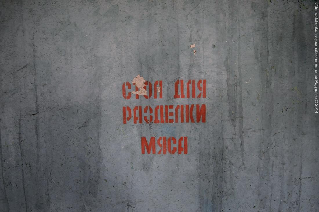 DRS_1996