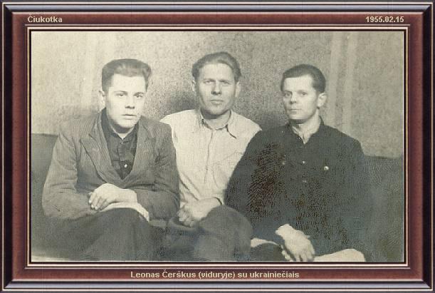 suUkrainieciais