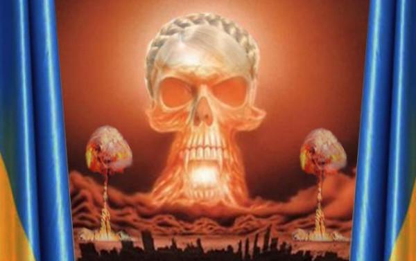 страшней ядерной войны