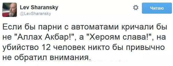 слававукраине