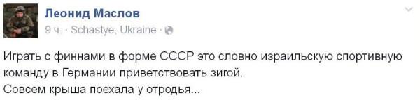 В прокуратуре опровергли возбуждение дела против Гонтаревой - Цензор.НЕТ 7309