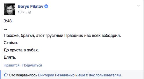 Путин будет делать все, чтобы вооруженные российские террористы оставались как можно дольше на востоке Украины, - Ходорковский - Цензор.НЕТ 1487