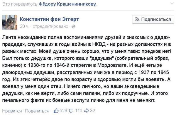 Путин будет делать все, чтобы вооруженные российские террористы оставались как можно дольше на востоке Украины, - Ходорковский - Цензор.НЕТ 2510