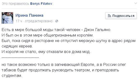 """Под Харцызском террористы обустроили полигон возле жилых домов, - """"Оборона Мариуполя"""" - Цензор.НЕТ 4571"""