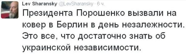 укрнезависимость