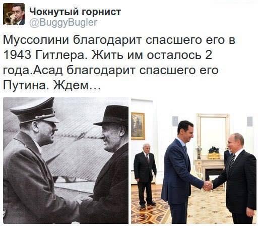 тема сталина