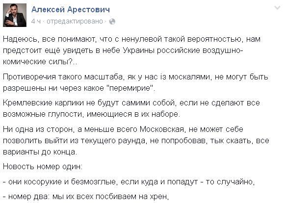 Великобритания передала России разведданные о теракте на борту A321 - Цензор.НЕТ 8839