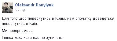 на киев
