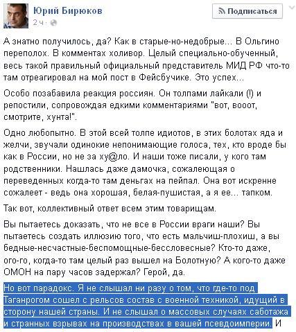 """""""Взрыв был под нами. Посмотрел на товарища, потом на оружие. Вокруг стоны, крики и смог"""", - Андрей Шишук об обороне ДАП в цикле """"Солдатские истории"""" - Цензор.НЕТ 7196"""