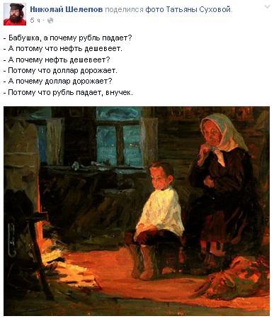 внучек