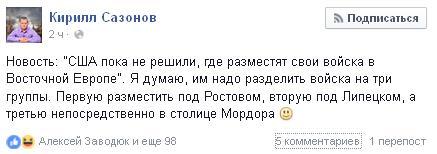 """""""Никаких соглашений и компромиссов за счет Украины"""", - Яценюк об отношениях с Россией - Цензор.НЕТ 5305"""