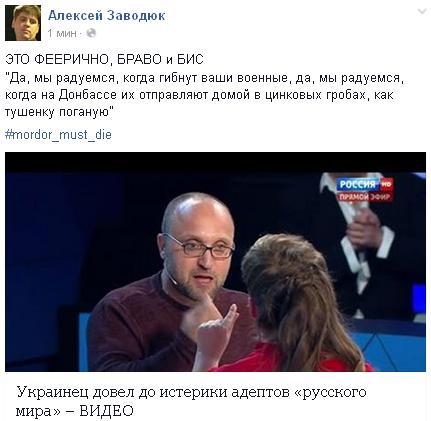 Реформа ГосЧС - приоритет на текущий год, - Аваков - Цензор.НЕТ 7706