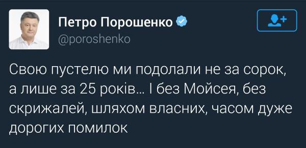 нефейк