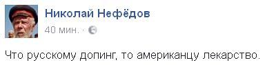что русскому