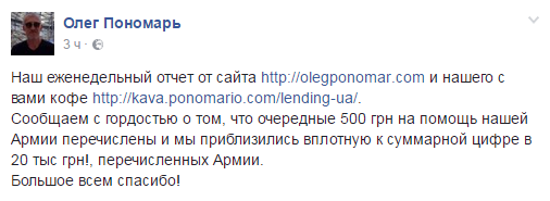 500грн