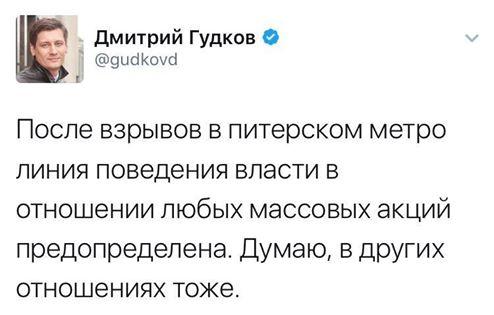 """""""Я чувствую, что именно здесь создаются новые Вооруженные силы Украины"""", - двухлетие 131 ОРБ (УНА-УНСО) отметили на Луганщине - Цензор.НЕТ 3680"""