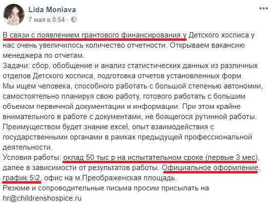мониава