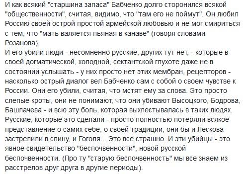 морозов2