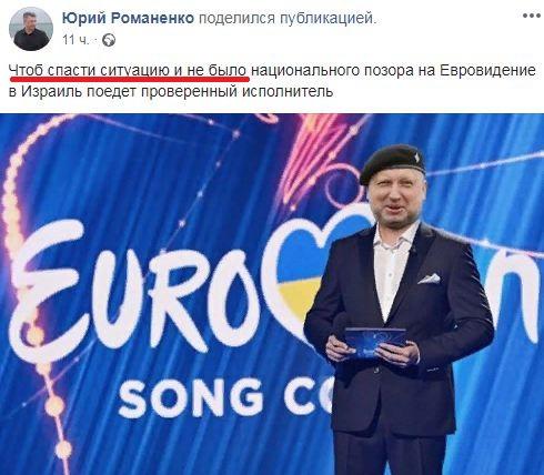рускаваязык