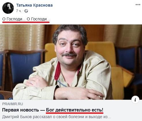 огос-ди