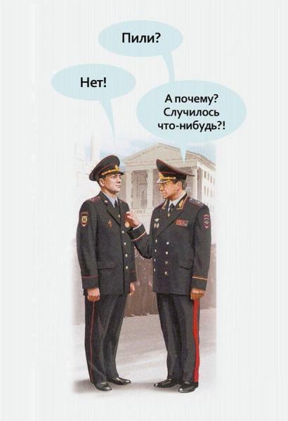 EF2R_7eVAAANBeV