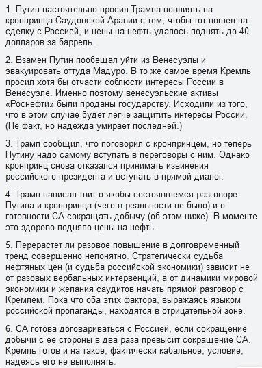лгблгплпр
